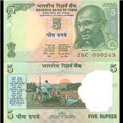 2002 India 5 Rupee Ghandi Crisp Uncirculated (CUR-06211)