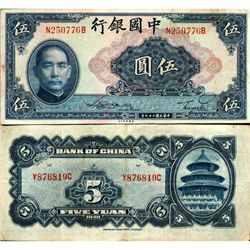 1940 China 5 Yuan Note Better Grade (CUR-06946)