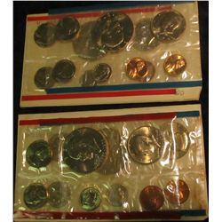 816. 1974 & 1975 US Mint Sets. Original as Issued.