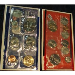 836. 2005 US Mint Set. Original as Issued.