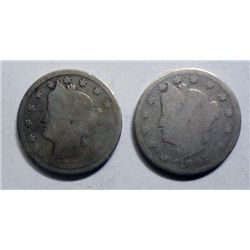 2  1885 V nickels  weak reverse