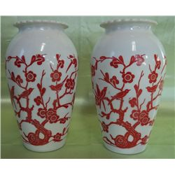 Pair Anchor Hocking Vitrock Hoover Vases