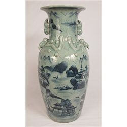 """ANTIQUED TOULLED BLUE VASE"""
