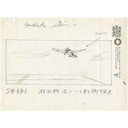 KUROSAWA HAND DRAWN TORA TORA TORA! STORYBOARD W/PHOTO OF MINORU GENDA & FUCHIDA