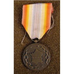 RARE FRENCH LIBERATION MEDAL 1944 ORIGINAL