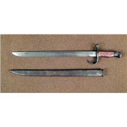 VERY RARE WWII JAPANESE ARMY TRAINING BAYONET ORIGINAL