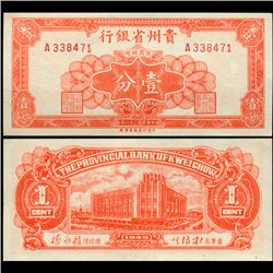 1949 China Kwcichow 1c Note Crisp Unc RARE (CUR-07009)