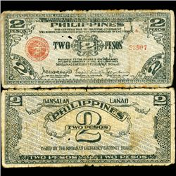 1942 WW2 Guerrilla Rebel Philippines 2P Note Mindinao (CUR-07222)
