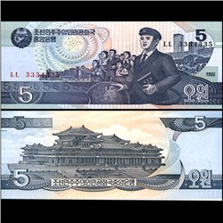 1992 N Korea 5 Won Note Crisp Unc (CUR-06735)