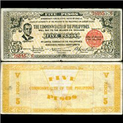 1942 WW2 Guerrilla Rebel Philippines 5P Note Iloilo (CUR-07232)