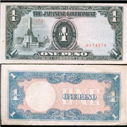 1943 WW2 Japan Occ. Philippines $1 Circulated Note (CUR-07153)