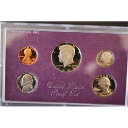 1986-S US Mint Proof Set; EST. $3-6