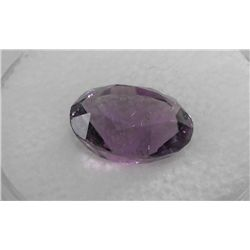A 4.25 ct. Amethyst Gemstone