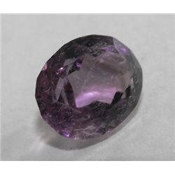 A 3.75 ct. Amethyst Gemstone