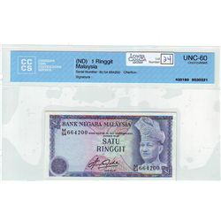 Malaysia 1 Ringgit (ND) CCCS UNC-60.