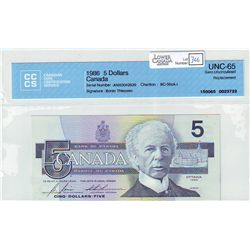 1986 Bank of Canada; 5 Dollars BC-56cA-i CCCS UNC-66 ANX0042639 Replacement.