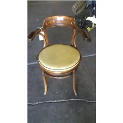 Captain chair from 50s or 60s