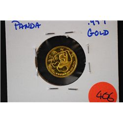 1985 China Panda Foreign Gold Coin; .999 Gold 1/20 Oz.; EST. $100-125
