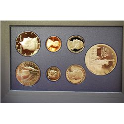1986-S US Mint Prestige Proof Set W/Commerative Ellis Island $1 & Commerative Nation Of Immigrant Ha