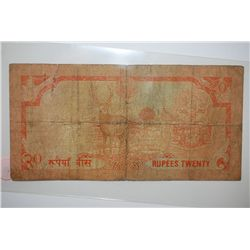 Foreign Bank Note 20 Rupees; EST. $3-6