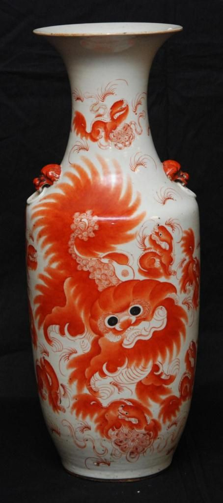 Chinese Qing Hand Painted Foo Dogs Vase