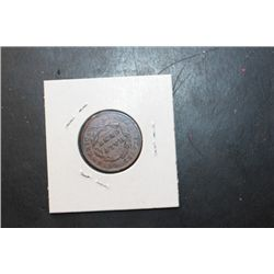 1828 U.S. 1/2 Cent AU-55 Brown Patina