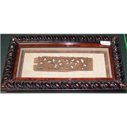 Framed Antique Buddist Temple Fragment