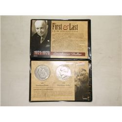 first and last coin collection 1971-1978 eisenhower dollar