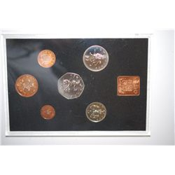1971 Great Britain & Northern Ireland Mint Proof Foreign Coin Set; New Decimal Coinage Coins; EST. $