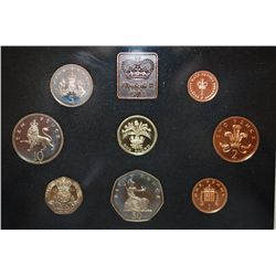 1984 United Kingdom Mint Proof Foreign Coin Collection; EST. $10-20