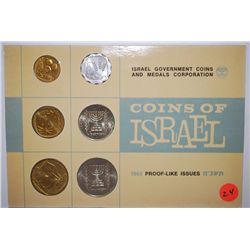 1965 Coins Of Israel Proof-Like Foreign Coin Set; Israel Government Coins & Medals Corporation; EST.