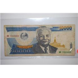 2003 Foreign Bank Note; EST. $3-5