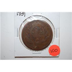 1837 Canada One Penny Foreign Coin; Bank Token; EST. $5-10