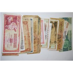 Foreign Bank Note; Various Dates, Conditions & Denominations; Lot of 20; EST. $20-30