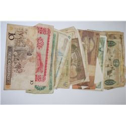 Foreign Bank Note; Various Dates, Conditions & Denominations; Lot of 50; EST. $30-40