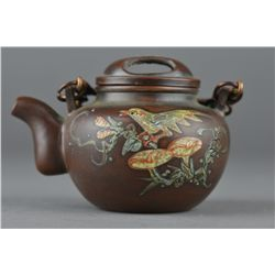 Antique Chinese Yixing Tea Pot Marked