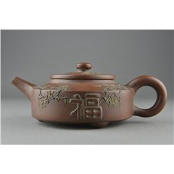 Antique Chinese Yixing Tea Pot Maker's Mark