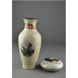 Set of 2 Chinese Mao Period Vase & Cosmetic Box