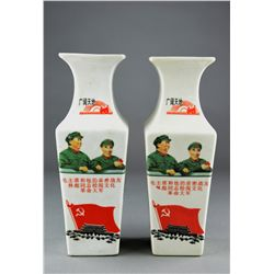 Pair Chinese Mao Period Chinese Vases