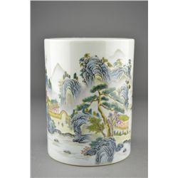 Chinese Republic Bi Tong Brush Pot Daoguang