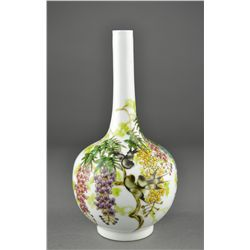 Chinese Republic Period Porcelain Vase Marked