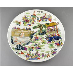 Chinese Porcelain Charger 100 Children Qianlong