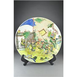 Large Chinese Enameled Porcelain Charger Kangxi
