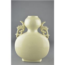 Chinese Cream Glazed Moon Flask