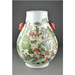 Chinese Porcelain Hu-Shaped Vase Deer Qianlong