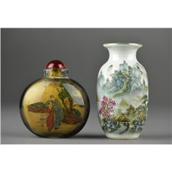 Chinese Porcelain Vase & Snuff Bottle