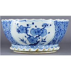 Chinese Republic Period Blue & White Bowl