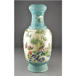 Chinese Turquoise Molded Reticulated Vase Qianlong