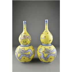 Pair Chinese Ground Double Gourd Vases Qianlong