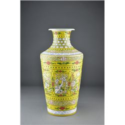 Chinese Yellow Ground Rouleaux Vase Kangxi